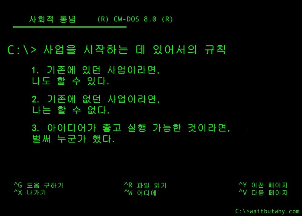 ELON_secret (24)